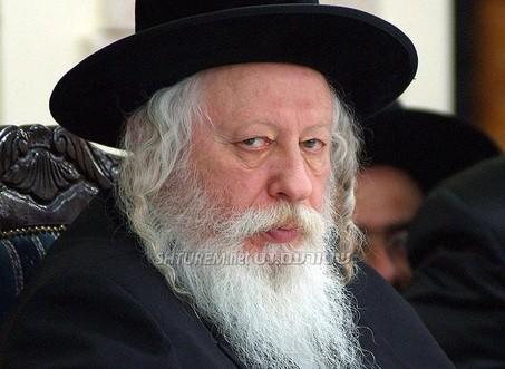 Gerrer Rebbe Rabbi Yaakov Aryeh Alter 1