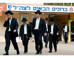 Haredi yeshiva students eyes blurred