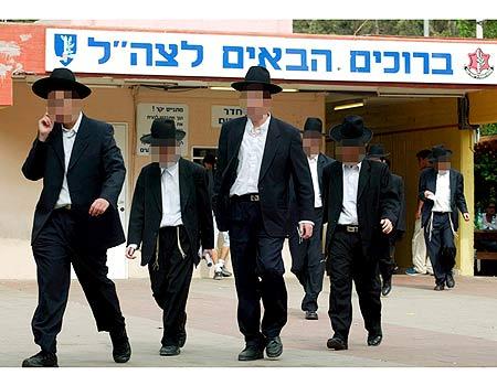 Haredi yeshiva students eyes blurred