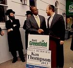 David Greenfield Endorses Ken Thompson for DA 10-30-2013