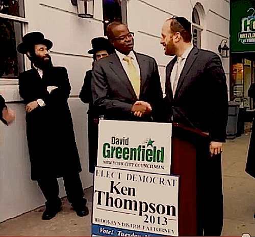 David Greenfield Endorses Ken Thompson for DA 10-30-2013
