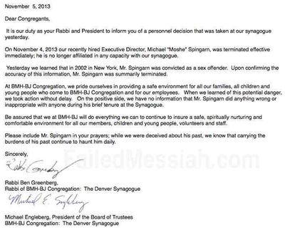 """Denver Shul email 11-5-2013 Michael """"Moshe"""" Spingarn firing"""