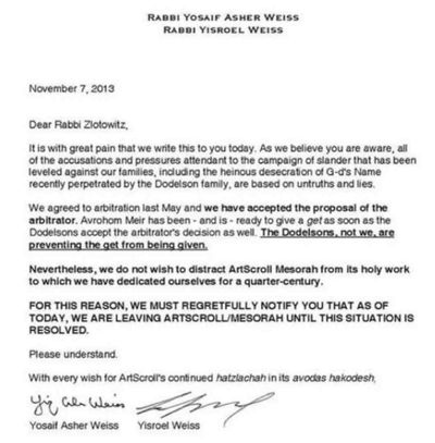 Rabbi Yosaif Asher Weiss letter to Artscroll resigning 11-7-2013