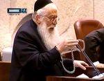 Rabbi Meir Porush Knesset Handcuffs 7-23-2013