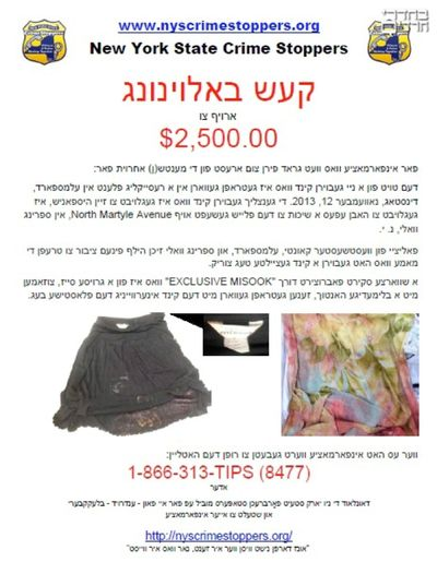 Yiddish crimestoppers poster murdered baby 11-19-2013