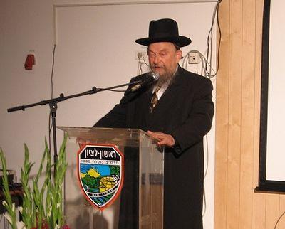 Chief Rabbi of Rishon Lezion Yehuda David Wolpe