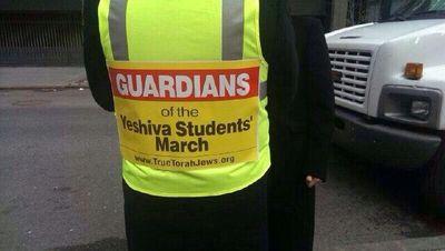 Satmar anti-Israeli march Manhattan 12-24-2013 5