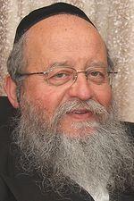 Rabbi Menachem Eliezer Moses
