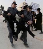 Haredi man arrested Beit Shemesh graves protest 11-14-2013