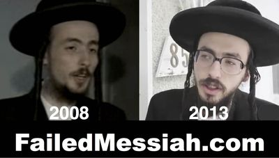 Yoil Weingarten before and after
