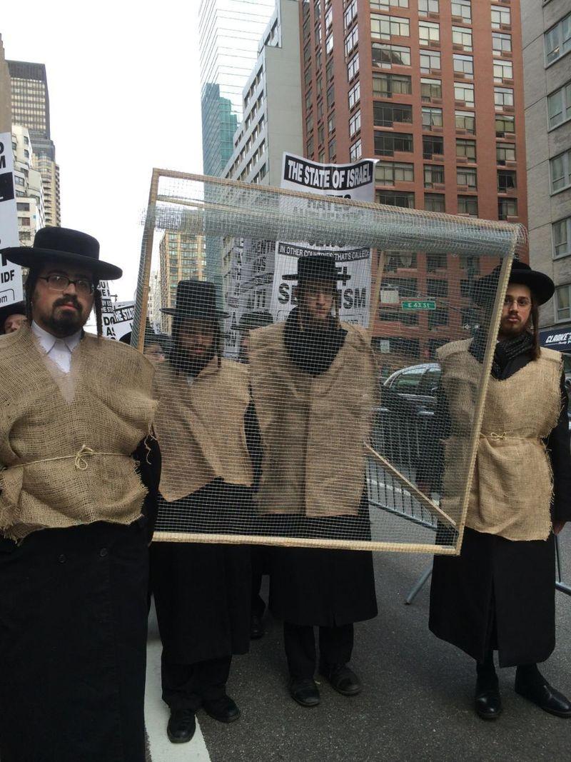Satmar anti-Israeli march Manhattan 12-24-2013 4