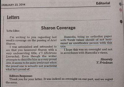 Hamodia apologizes for witing Zichrono L'bracha (may his memory be a blessing) about Ariel Sharon 1-2014