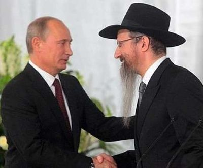 Putin, Lazar Jewish Museum Moscow 6-13-2013 books announcement