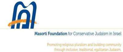 Masorti Foundation for Conservative Judaism in Israel logo