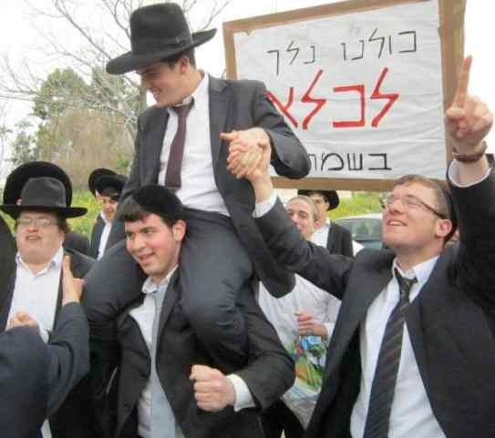 Haredi draft dodger Yaakov Yisrael Paz released from IDF prison 3-25-2014