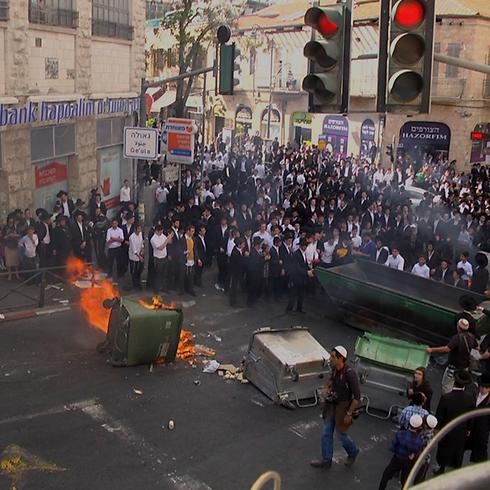 Haredi riot Jerusalem 4-10-2014 2