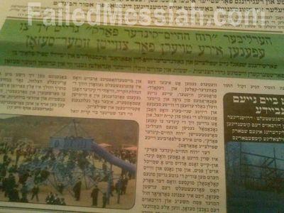 KJ Park NYCLU Quits Park Still Gender Segregated KJ Newspaper 4-16-2014