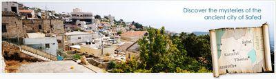 Safed Tzefat Tzefas Sefat