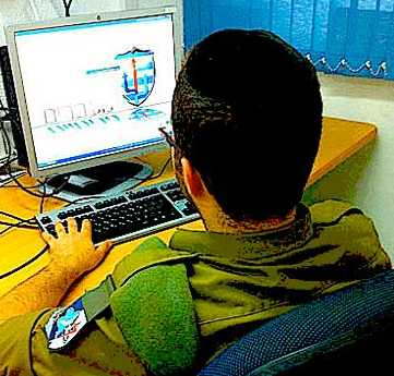 Haredi IDF soldier at computer