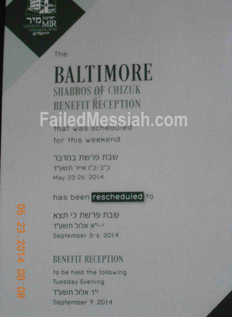 Baltimore Mir Shabbaton rescheduled for September 5-23-2014
