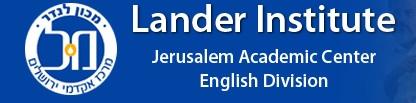 Lander Institute Jerusalem logo