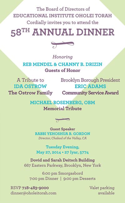 Oholei Torah dinner advert 2014