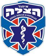 United Hatzalah (Israel) logo