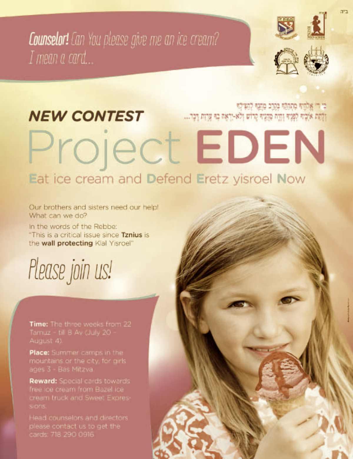 little girls tits Project Eden Tznius Chabad camp Israel war 7-17-2014
