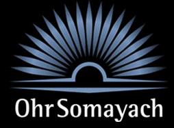 Ohr Somayach logo