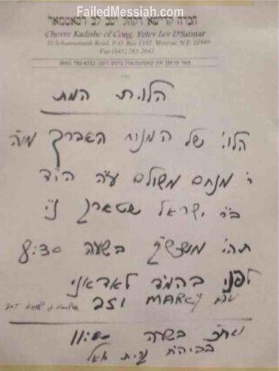 Menachem Stark funeral notice 1-4-2014