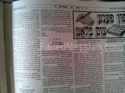 Goyim Der Blatt (almost) full 1-3-2014