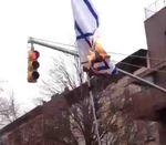 Haredim burn Israeli flag in Williamsburg, Brooklyn Purim 3-16-2014