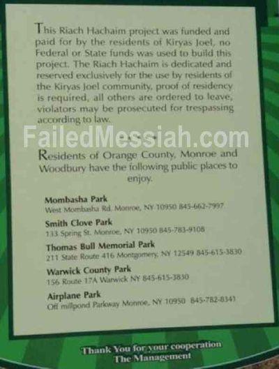 Kiryas Joel Gender Segregated playground sign closeup 12-2013