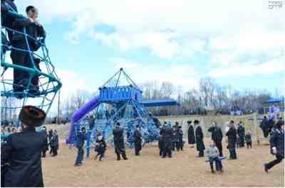 Kiryas Joel Gender Segregated Public Playground 2013