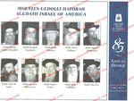 Agudath Israel of America Moetzet Gedolei HaTorah