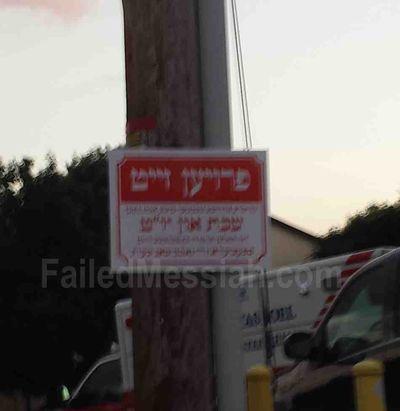 Kj gender street sign 6-26-2014 2