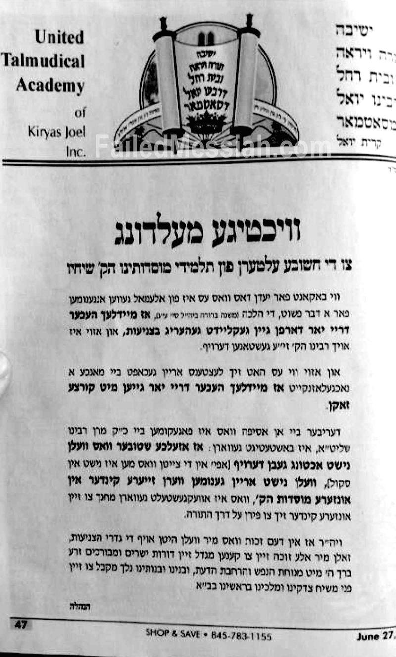 KJ ban of 3-year-old girls short socks 6-2014
