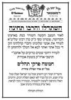Satmar Aaron faction pray fro Jews in Israel, no mention of IDF, soldiers 7-22-2014