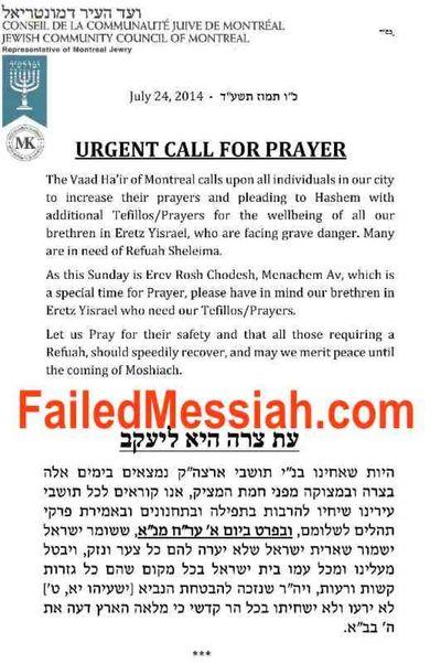 Montreal haredim pray brethren Land of Israel 7-24-2014