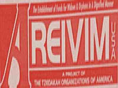 Areivim logo