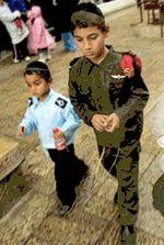Haredi kids IDF and police costumes