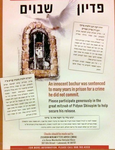 Yosef Kolko Pidyon Shvuyim Fund poster 3-19-2014