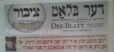Der Blatt Rabbi Moshe Sternbuch Russia invades Crimia Moshiach will come Vilna Gaon