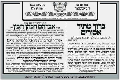 Satmar welcome home from prison Abraham Rubin 3-2014