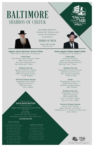 Mir Yeshiva Shabbat in Baltimore 5-2014
