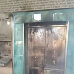 Torah ark arson Petach Tikva synagogue 5-31-2014