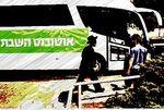 Meretz Shabbat bus drawing