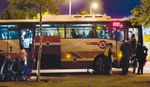 Egged Mehadrin Bus