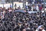 Rabbi Joseph Raskin Funeral 8-11-2014
