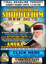 Amuka pray if you donate yad L'Achim